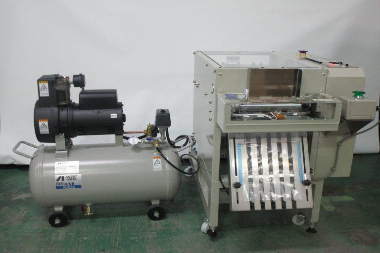 KBM-200(手投入)