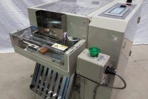 導入事例、RK-200H(手投入)を追加しました。