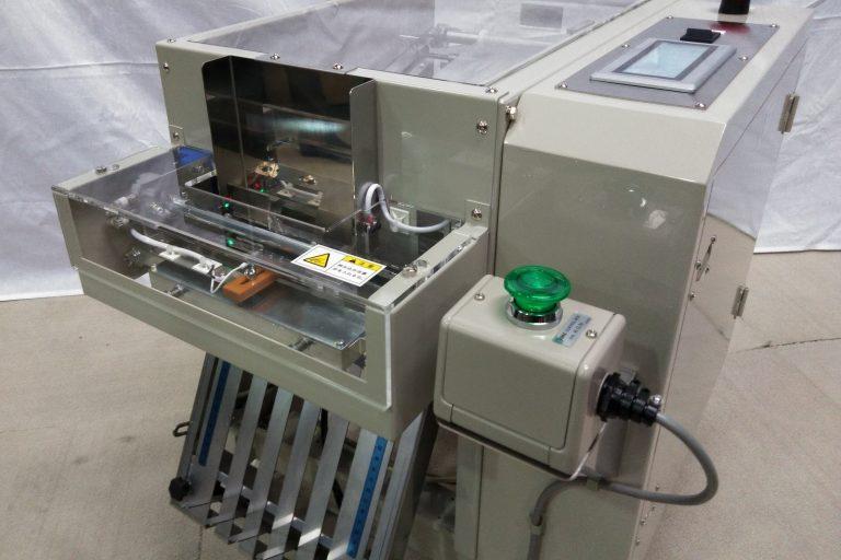 RK-200H(手投入)