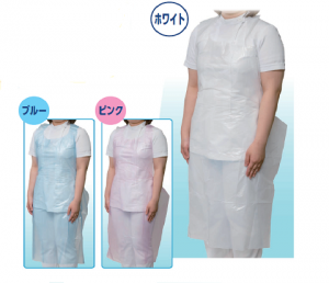 Disposable PE 袖なしエプロン